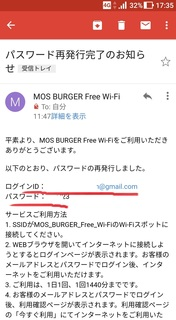 20171002_mosbarger_freewifi.jpg