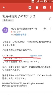 20171002_mosbarger_freewifi1.jpg