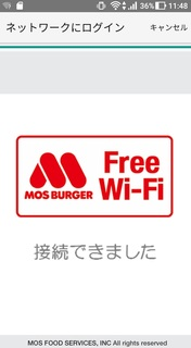 20171002_mosbarger_freewifi2.jpg